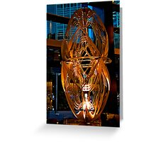 Lobby Sculpture Greeting Card