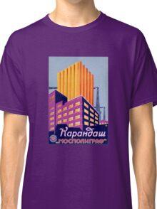 Vintage USSR building Classic T-Shirt