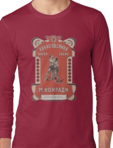 Vintage USSR Boxing Long Sleeve T-Shirt