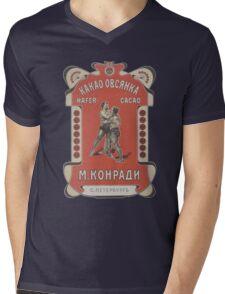 Vintage USSR Boxing Mens V-Neck T-Shirt