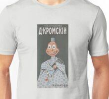 Vintage creepy cookie USSR Unisex T-Shirt