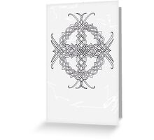 Knotwork Celtic Cross Greeting Card