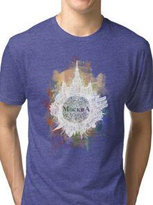 Moscow Tri-blend T-Shirt