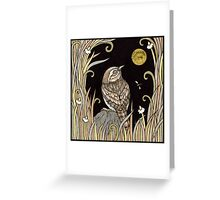 Hiding Wren Greeting Card