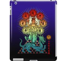 Myouken Bosatsu iPad Case/Skin