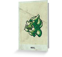 Grass Starter Greeting Card