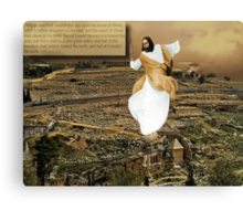 ❤‿❤HIS FEET WILL STAND ON THAT DAY ON THE MOUNT OF OLIVES (BIBLICAL)❤‿❤ Canvas Print