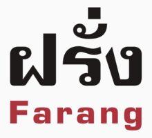 Farang Kids Tee