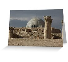 Amman Citadel in Jordan Greeting Card