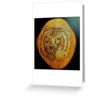 Tiger Portrait. Greeting Card