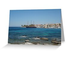 Aegina , Greece Greeting Card