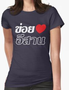 I Love (Heart) Isaan Womens Fitted T-Shirt