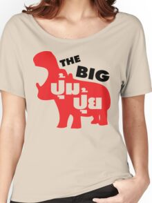 THE BIG PUMPUI ~ Podgy in Thai Language Script Women's Relaxed Fit T-Shirt