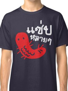 Edible Insect > Tasty Too Much ♦ Saep Lai Lai ♦ Classic T-Shirt