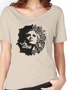 Fairuz Women's Relaxed Fit T-Shirt