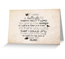 If I Were a Butterfly – 2:3 – Tan  Greeting Card