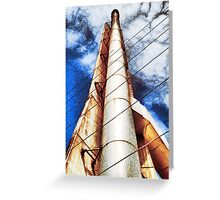 The Force of Gravity Will Not Hold Us Back Greeting Card