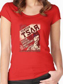 beer boy 2 Women's Fitted Scoop T-Shirt