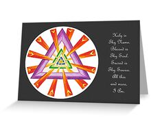 Sacred Geometry - Full-Color Card w/Msg - Grey Background Greeting Card