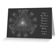 Sacred Geometry - Card - White Design w/Message Greeting Card