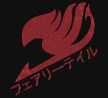 Dragon-Scale Fairy Tail Logo by UWLFC11