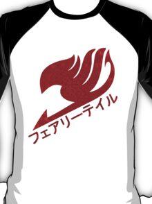 Dragon-Scale Fairy Tail Logo T-Shirt