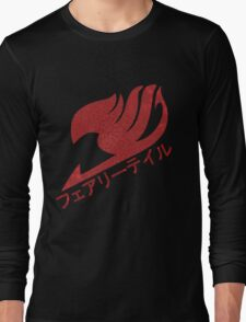 Dragon-Scale Fairy Tail Logo Long Sleeve T-Shirt