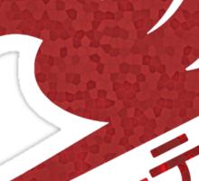 Dragon-Scale Fairy Tail Logo Sticker