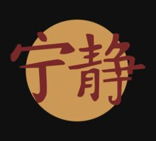 Firefly - Serenity Emblem T-Shirt One Piece - Long Sleeve