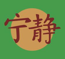 Firefly - Serenity Emblem T-Shirt One Piece - Short Sleeve
