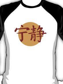 Firefly - Serenity Emblem T-Shirt T-Shirt