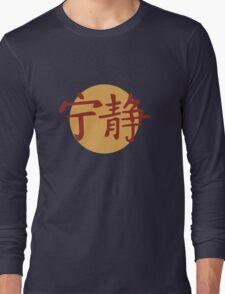 Firefly - Serenity Emblem T-Shirt Long Sleeve T-Shirt