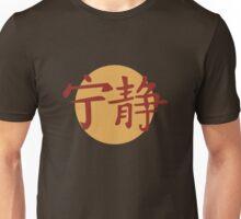 Firefly - Serenity Emblem T-Shirt Unisex T-Shirt