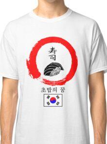 Dreaming of Sushi - Korea 2 Classic T-Shirt