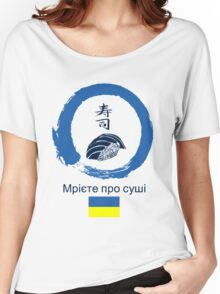 Dreaming of Sushi - Ukraine 2 Women's Relaxed Fit T-Shirt