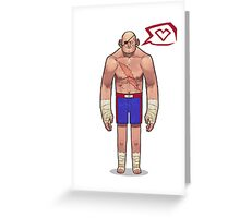 SAGAT Greeting Card