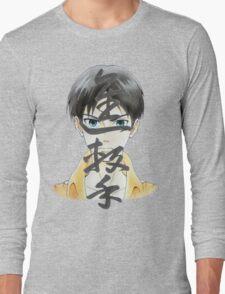 """Shingeki (Attack)"" from Shingeki no kyojin(Attack on Titan) Long Sleeve T-Shirt"