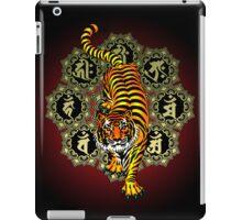 Tiger Bonji iPad Case/Skin