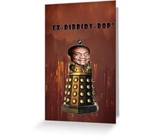 Bill Cosby Dalek Collection Greeting Card