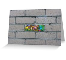 Just another brick in the wall Greeting Card