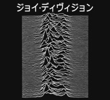 Joy Division Unknown Pleasures - Japanese White Text by hunnydoll