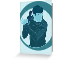spock poster Greeting Card