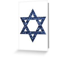sequin star of david Greeting Card