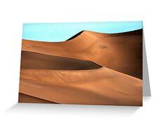 Dune Majesty Greeting Card