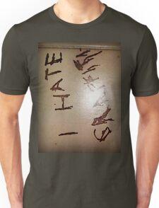 I Hate Graffiti Unisex T-Shirt