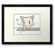 Cat playing Mahjong 2 Framed Print