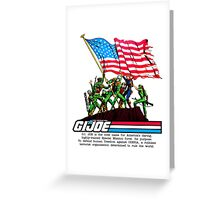 G.I. Joe 1982 - Stars and Stripes Forever Greeting Card