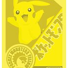 Pocket Monsters - Yellow by UniqSchweick12