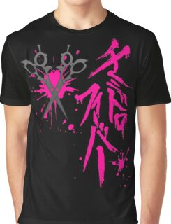 Dangan Ronpa: Genocider Syo Bloodstain Fever t-shirt Graphic T-Shirt