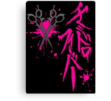 Dangan Ronpa: Genocider Syo Bloodstain Fever t-shirt Canvas Print